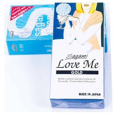 Bao cao su Sagami Love Me Gold siêu mõng
