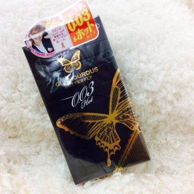 Bao cao su siêu mõng Jex Glamourous Hot 003