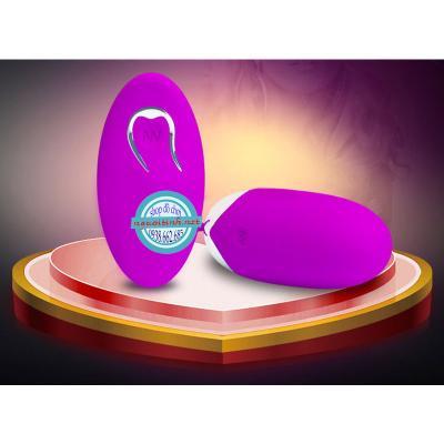 Trứng rung không dây Pretty Love
