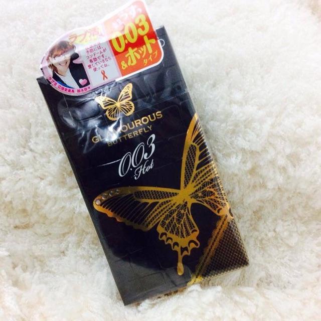 Bao cao su siêu mõng 003